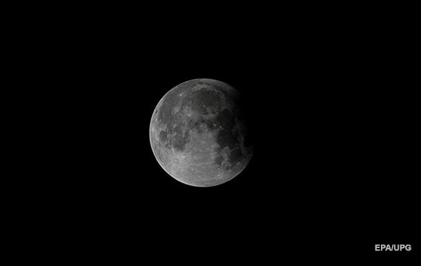 Громовая Луна накроет Землю 5 июля: онлайн