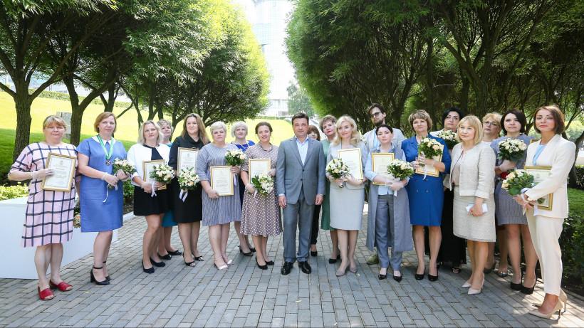 Губернатор наградил специалистов сферы социальной защиты населения Подмосковья