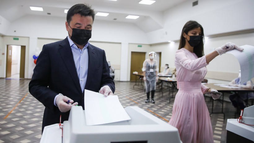 Губернатор проголосовал по вопросу внесения поправок в Конституцию Российской Федерации