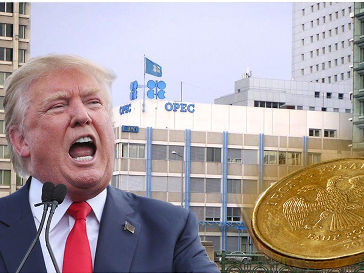 Эксперты: курс рубля обвалили ФРСиТрамп