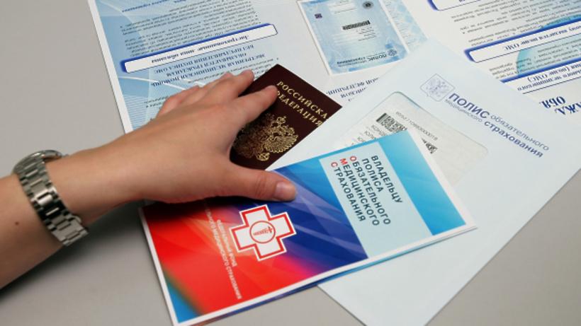 Как в Подмосковье бесплатно пройти лечение в частной клинике