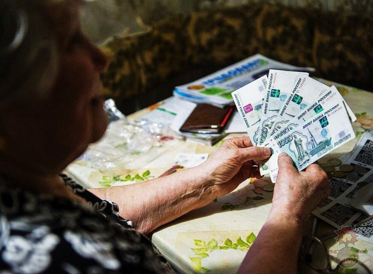 Какие новые пособия, льготы и выплаты с 1 августа 2020 ожидают россиян?
