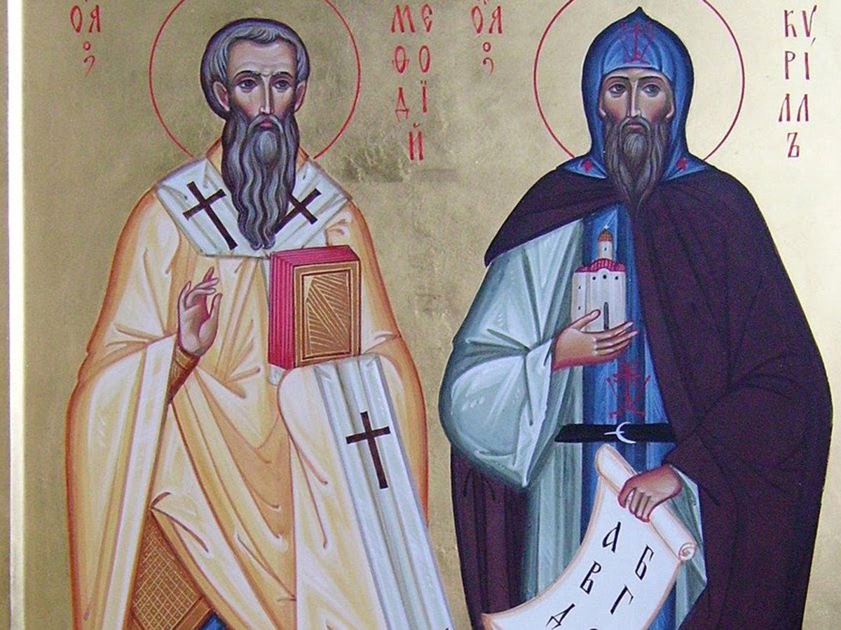 Какой сегодня праздник: 16 июля 2020 года отмечается церковный праздник Мокий и Марк, Стожары