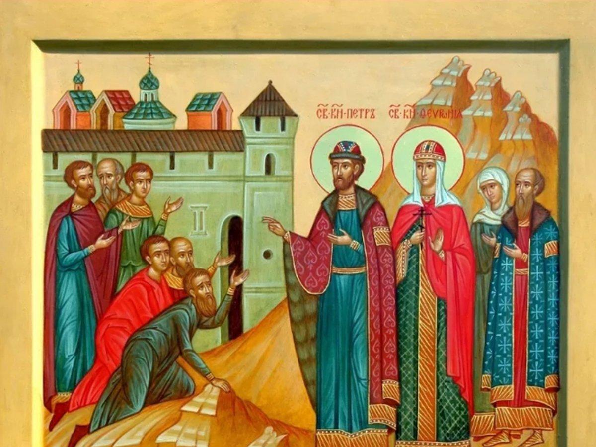 Какой сегодня праздник: 8 июля 2020 года отмечается церковный праздник День Петра и Февронии