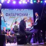 Концерт «Филармонии – 70»