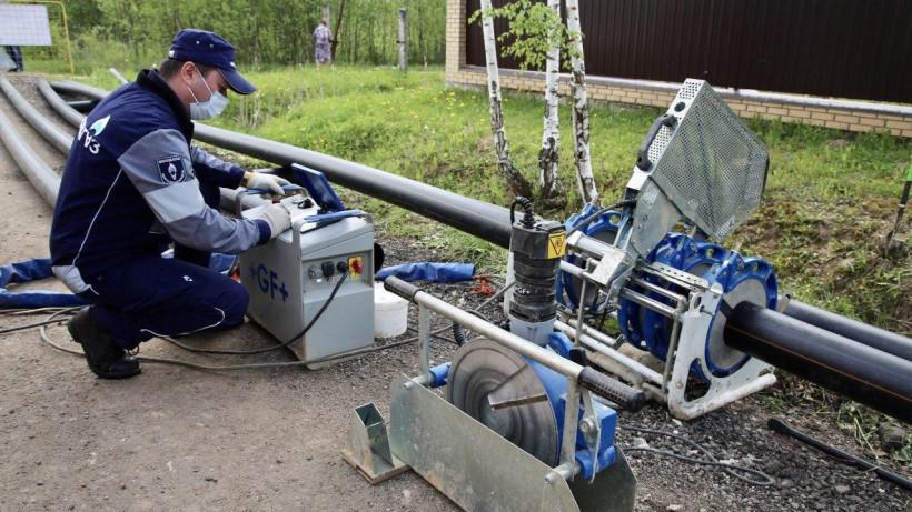 Мособлгаз газифицировал две деревни в городском округе Шаховская