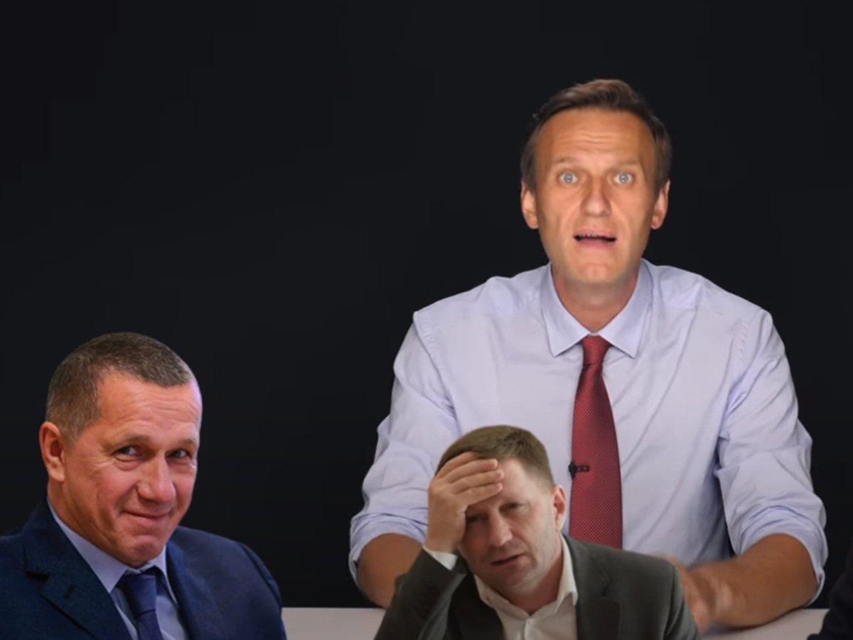 Навальный показал роскошный особняк полпреда Трутнева за 2 млрд