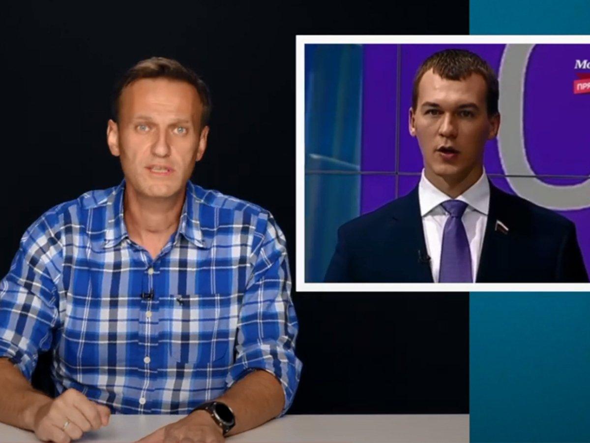 Навальный рассказал о недвижимости родителей Дегтярева на 125 млн рублей