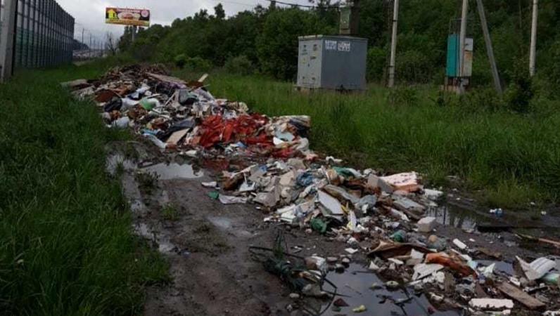Незаконную свалку ликвидировали в Подольске