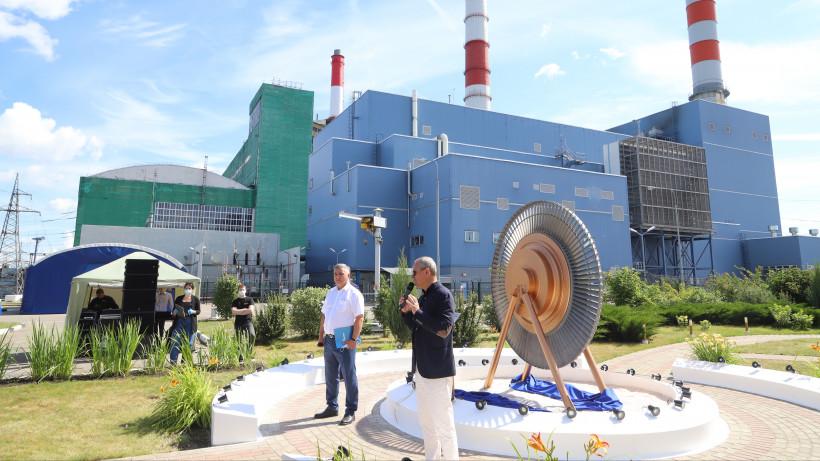 Новый экспонат появился в музее Шатурской ГРЭС в честь столетия станции