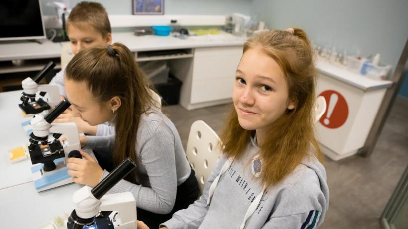 Новый сезон проекта для школьников «Билет в будущее» стартовал в Подмосковье