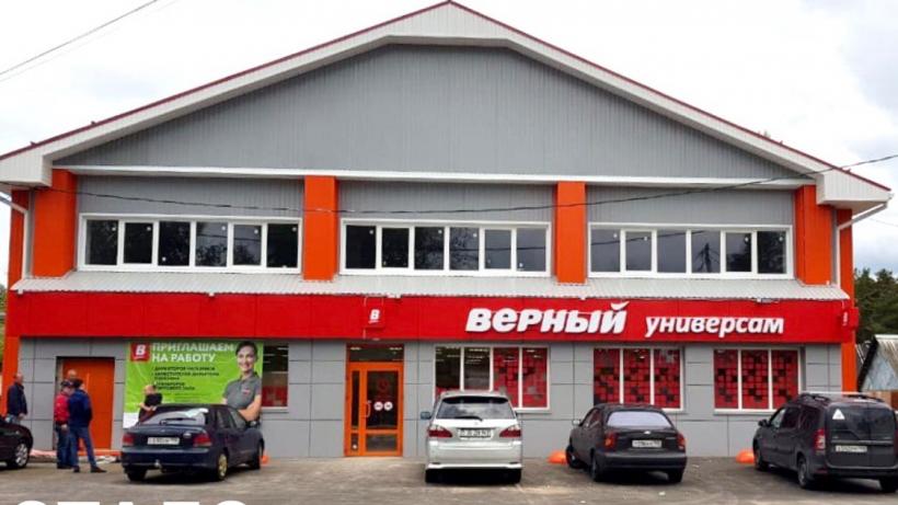 Объект незавершенного строительства достроили в Сергиево-Посадском городском округе