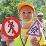 Онлайн-беседа «Проблема профилактики ДТП в семье»