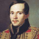Онлайн-мероприятие «День памяти поэта Михаила Лермонтова»