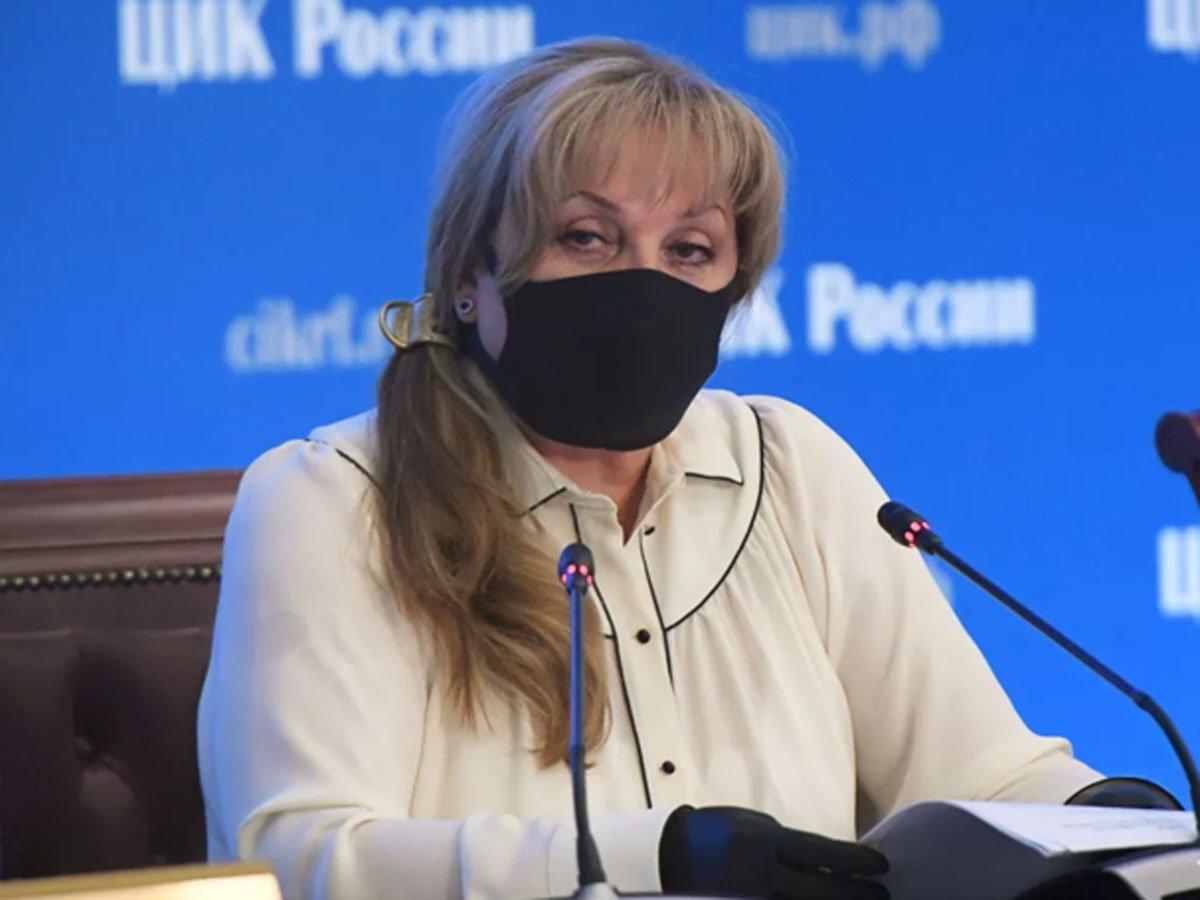 Памфилова допустила возможность единого дня голосования
