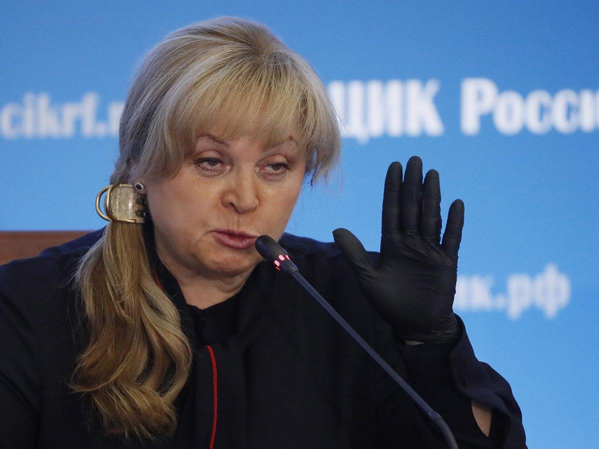 Памфилова объявила о голосовании на выборах в сентябре в течение трех дней