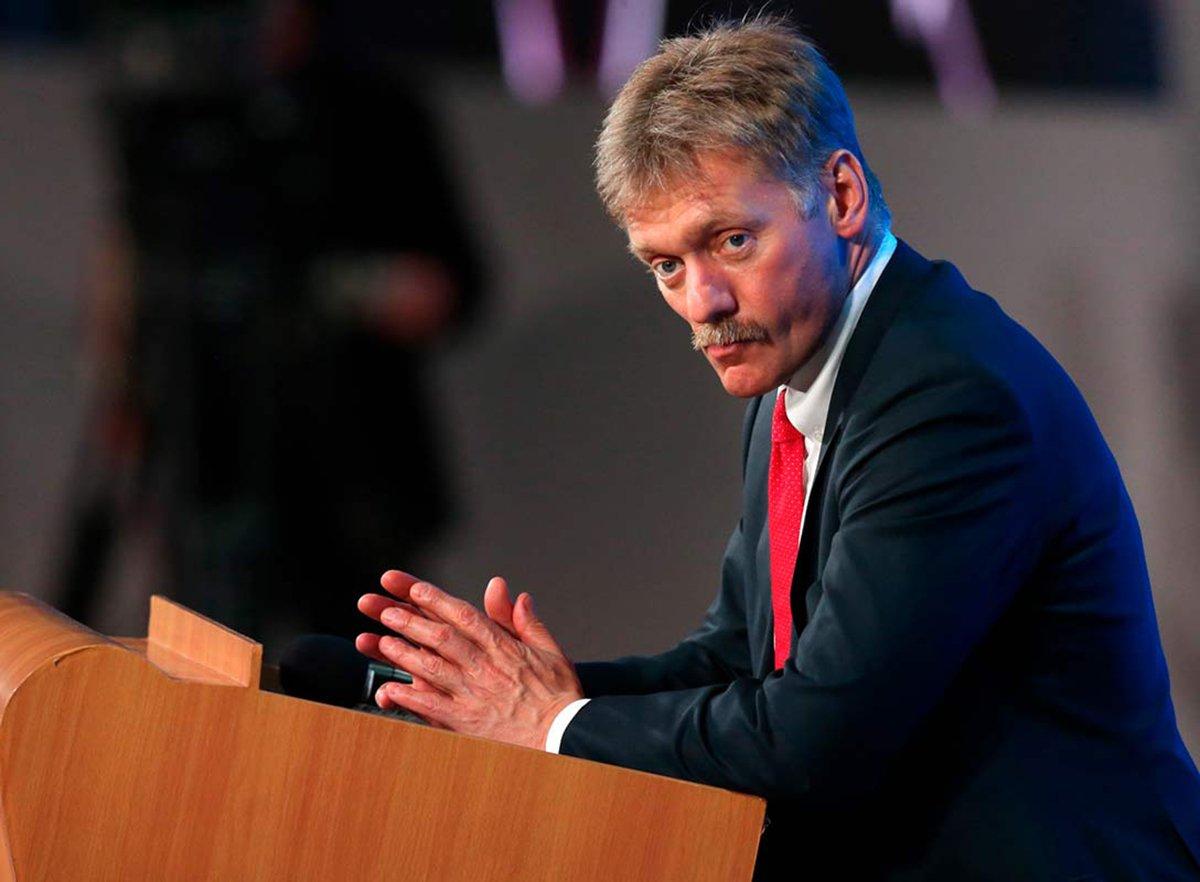 Песков ответил Жириновскому про «коробки денег», которые Фургал не привёз в Москву