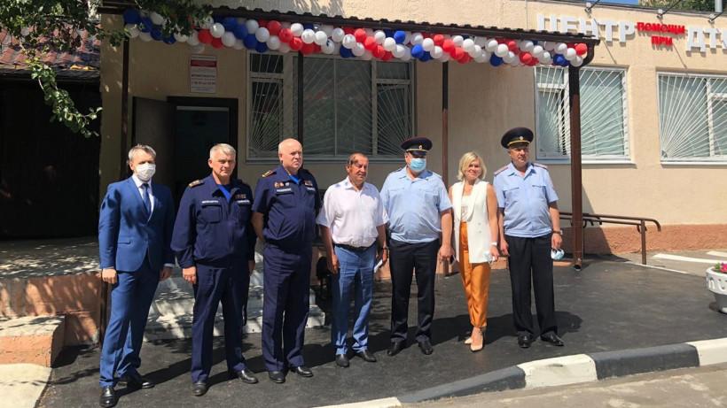 Пятый Центр помощи при ДТП открыли в Подмосковье