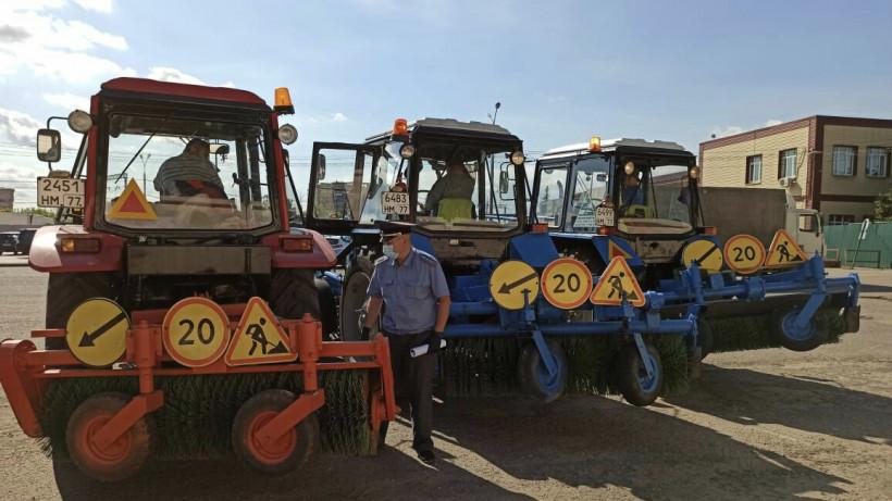 Порядка 30 единиц сельхозтехники проверили в Сергиево-Посадском округе