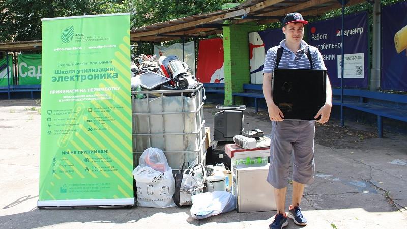 Проведение акции по утилизации электроники возобновили в Подмосковье