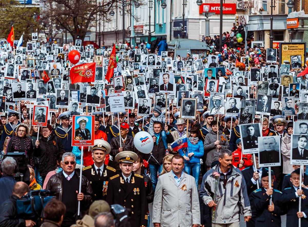 """СМИ: """"Бессмертный полк"""" снова отложат из-за коронавируса"""