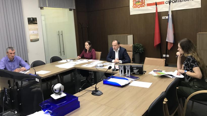 Совещание по расселению аварийного жилья прошло в Минстрое Подмосковья
