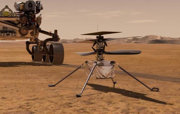Стартовала ракета Atlas V с марсианским вертолетом