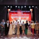 В Белгородской области открылся виртуальный концертный зал