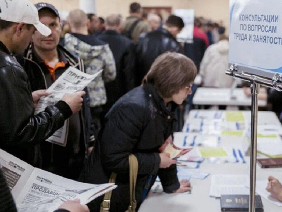Профсоюзы предложили большую прибавку к пособию по безработице