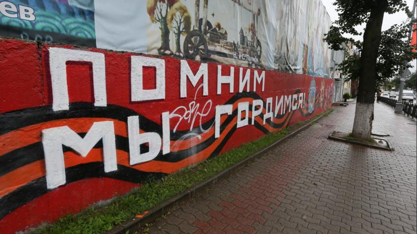 Вандала задержали в Сергиевом Посаде благодаря системе «Безопасный регион»