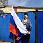 Виртуальная программа «Гордо реет флаг наш славный»