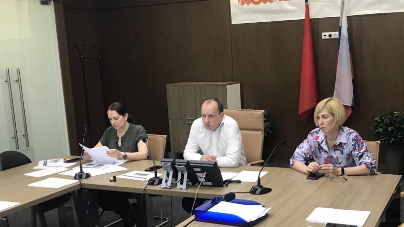 Вопросы переселения граждан из аварийного жилья обсудили на совещании в Минстрое Подмосковья