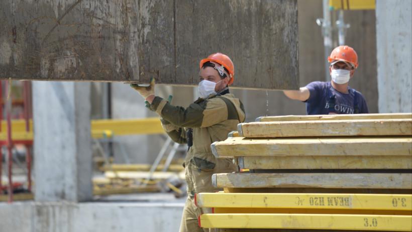 Восемь муниципалитетов Подмосковья улучшили показатели Covid-безопасности на стройках за неделю