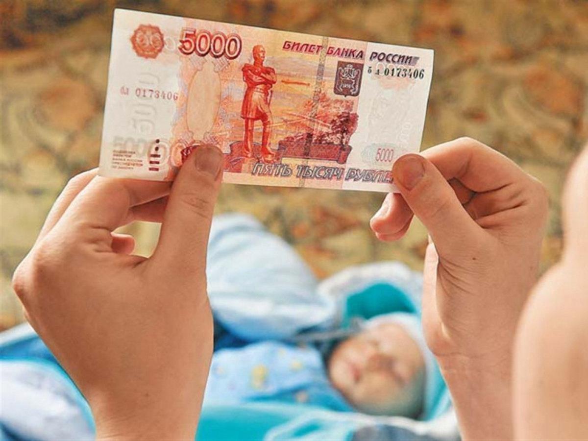 Выплаты 10000 рублей на детей до 16 лет в августе 2020 одобрили в Госдуме