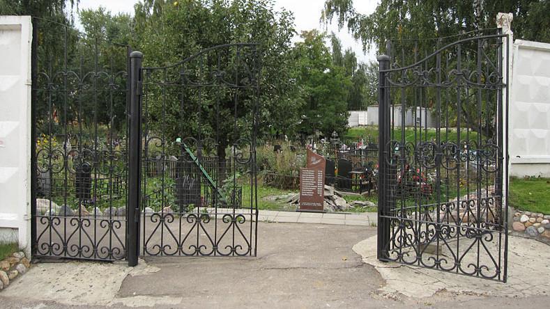 Жителям Подмосковья напомнили, что продажа земли на кладбище является мошенничеством