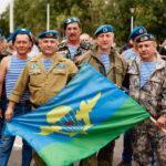 «2 августа – День Воздушно – десантных войск»