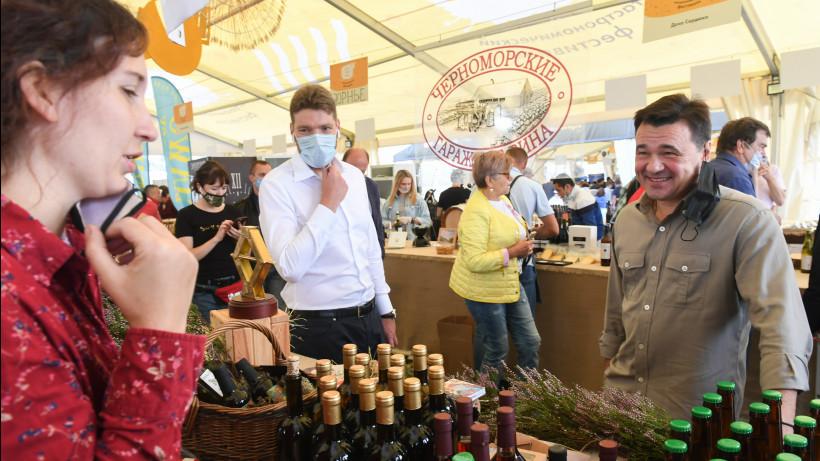 Андрей Воробьев открыл ежегодный Всероссийский гастрономический фестиваль «Сыр. Пир. Мир»