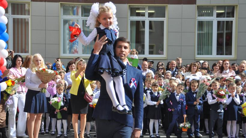 Андрей Воробьев рассказал о проведении школьных линеек в День знаний