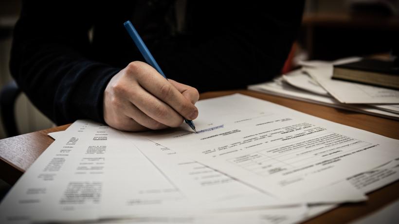 Более 1,5 тыс. договоров на целевое обучение в медвузах заключили с абитуриентами Подмосковья