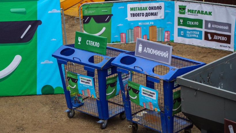 Более 250 кубометров крупногабаритных отходов сдали жители Подмосковья с начала акции «Мегабак»