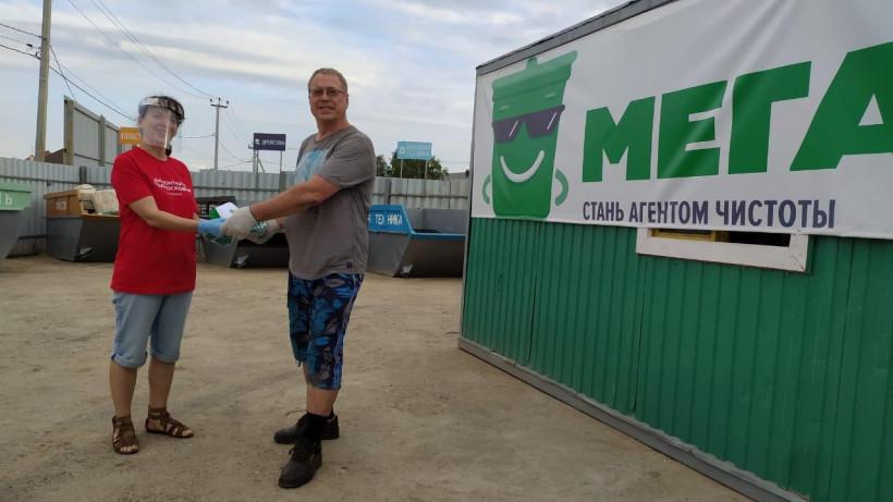 Более 400 кубометров крупногабаритных отходов сдали жители Подмосковья на площадках «Мегабак»