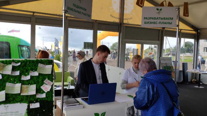 Более 50 начинающих фермеров посетили офис центра компетенций региона на фестивале в Истре
