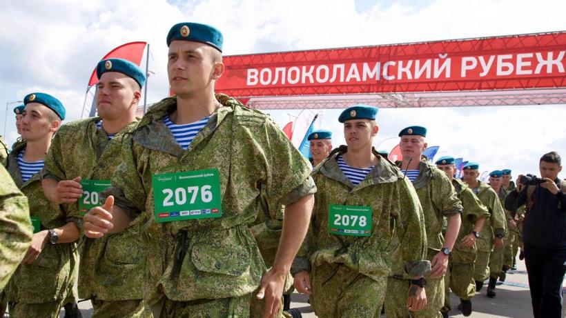 "Десантники бегут в ""Волоколамском рубеже"""
