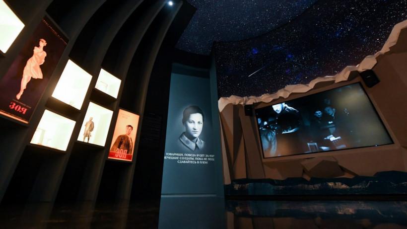 Открытие музея Зои Космодемьянской