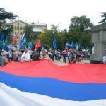 Дистанционная беседа:«День Российского флага».