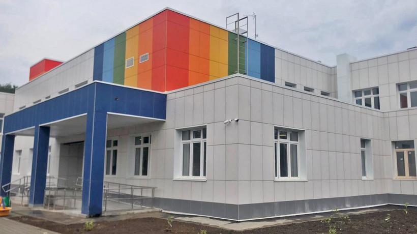 Детский сад в Ивантеевке