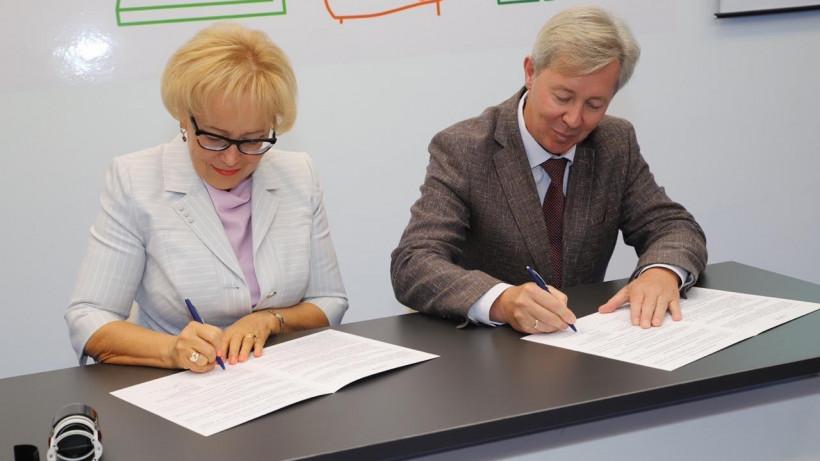 ГГТУ и Университет «Дубна» подписали соглашение о сотрудничестве