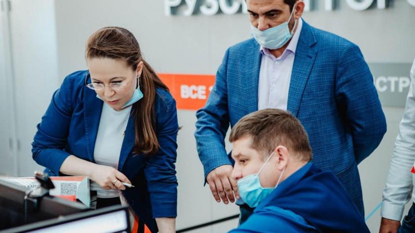 Глава Мининвеста Подмосковья посетила Можайский и Рузский округа