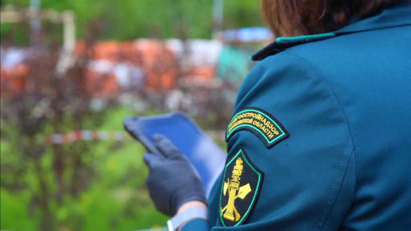 Главгосстройнадзор обработал 119 обращений жителей Подмосковья за неделю