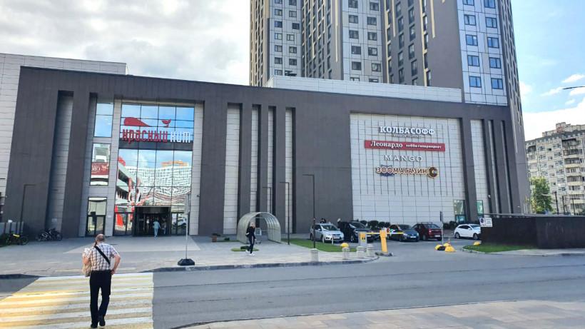 Главгосстройнадзор проверил торгово-административный комплекс в Мытищах